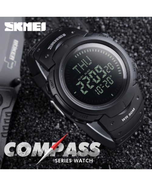 SKMEI 1231 Men LED Water Shock Proof Watch – Black
